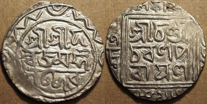 Silver Taka from the Sultanate of Bengal, circa 1417