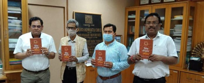 Book release by Vice Chancellor and Asst Vice Chancellor University of Kalyani