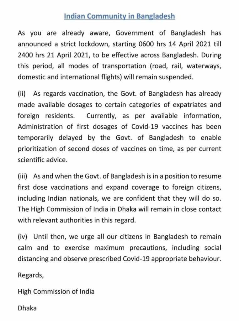 Important directives for Indian citizen living in Bangladesh have been issued by Indian High Commission Dhaka, Bangladesh