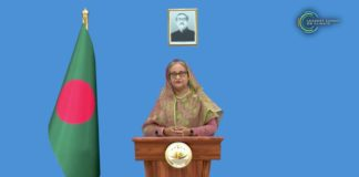 Hon'ble Prime Minister Sheikh Hasina delivered her statement at the Leaders Summit on Climate, held virtually today (22 April 2021).