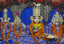 The temple is situated in the centre of Ayodhya and is visited by a number of travellers. Kanak Bhavan is devoted to Prabhu Shri Ram and Sita Mata.