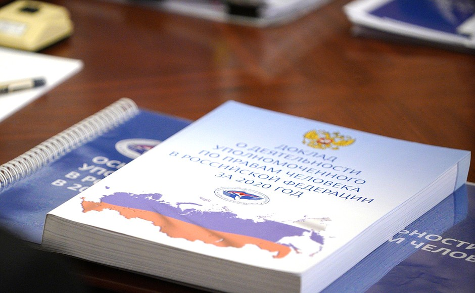 Vladimir Putin held his annual meeting with the Human Rights Commissioner Tatyana Moskalkova