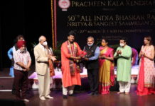 Prachin Kalakendra Chandigarh Recently Organised The 50th All India Bhaskar Rao Nritya & Sangeet Sammelan