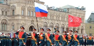 Military parade to mark the 76th anniversary of Victory in the Great Patriotic War.