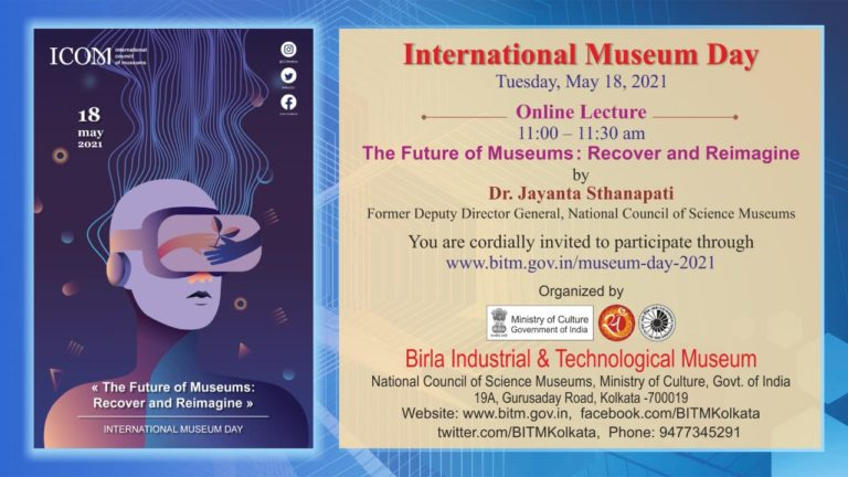 'The Future of Museums: Recover & Re-imagine' on International Museum Day