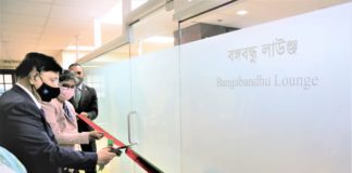 Foreign Minister inaugurates the Bangabandhu Lounge at the Permanent Mission of Bangladesh to the United Nations in New York