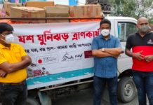 Chowman, Oudh 1590 and Chapter 2 Join Hands To Provide Relief Assistance To The Yaas Affected Families