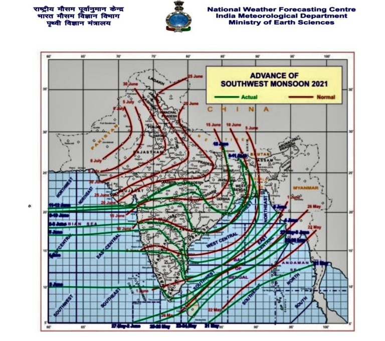 Southwest Monsoon has further advanced into remaining parts of Northwest Bay of Bengal