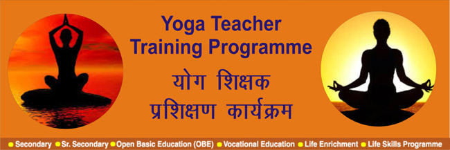 Shri Sanjay Dhotre launches NIOS Diploma course in Yogic Science on International Day of Yoga 2021