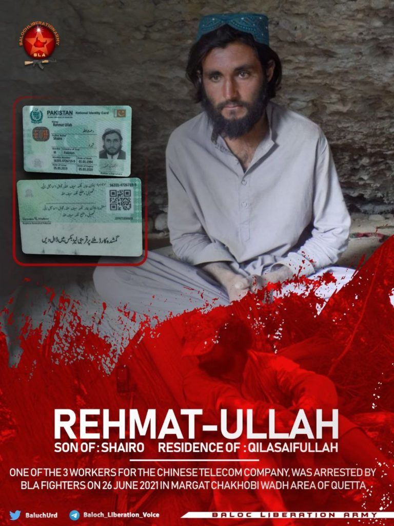 Rehmat ULLAH abducted by BLA