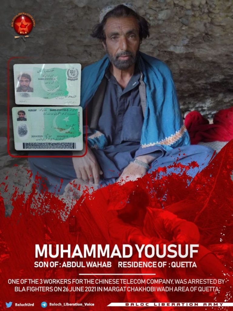 Muhammad YOUSUF abducted by BLA