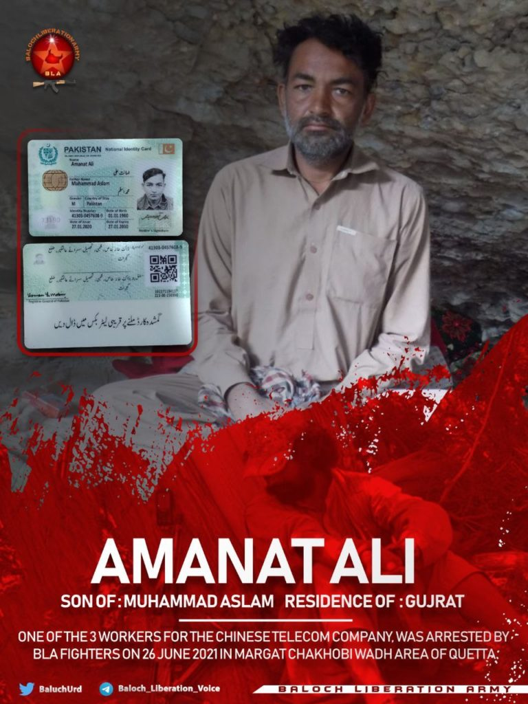 Amanat Ali abducted by BLA